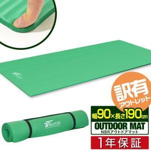 テント泊の必需アイテム「アウトドアマット」の登場です。 地面のゴツゴツ感・冷気を抑え、 クッション性...