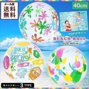 ビーチボール 60cm 海水浴 プール 【メール便】 送料無料|onedollar8