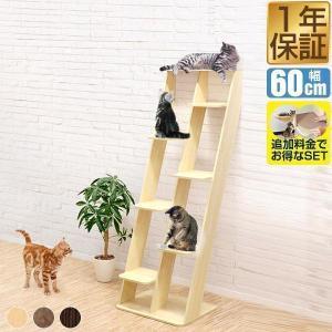 人気のキャットツリーシリーズにデザイン性の高い家具調タイプが新たに登場!  インテリア家具にも使われ...