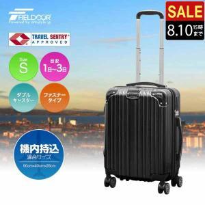 スーツケース キャリーケース キャリーバッグ 小型 軽量 おしゃれ かわいい レディース Sサイズ ...