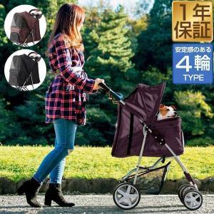 ペットカート 多頭 小型犬 中型犬 4輪...