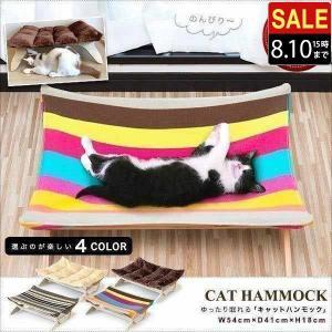 ハンモック ペット ベッド 猫 キャットハンモック 耐荷重 6kg 猫用 木製 ペットソファ ソファー クッション ペット用品 送料無料...