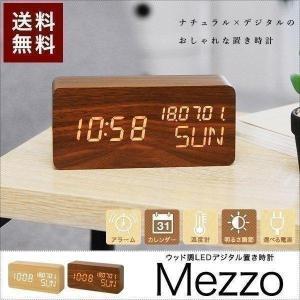 置き時計 置時計 デジタル 北欧 おしゃれ 木目調 ウッド 時計 卓上 小型 目覚まし 目覚し時計 アラーム 温度 デジタル時計 送料無料|onedollar8