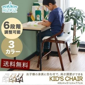 お子様の成長に合わせて高さ調節できるキッズチェア! 高さ調節できることで、無理のない姿勢で座ることが...