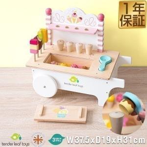 ままごと おままごと アイスクリーム お店屋さん ごっこ おもちゃ 木製 アイスクリームカート アイ...