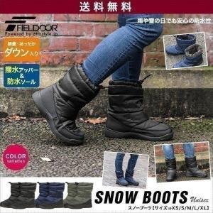 スノーブーツ レインブーツ ショート ブーツ 長ぐつ 靴 レディース キッズ 子供 メンズ 大きいサイズ 防水 ボア 雨 雪 キャンプ アウトドア FIELDOOR 送料無料 onedollar8