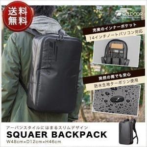 リュック バックパック アウトドア 防水 14L インナーポケット メンズ レディース リュックサック デイパック バッグ 黒 鞄 FIELDOOR フィールドア 送料無料 onedollar8