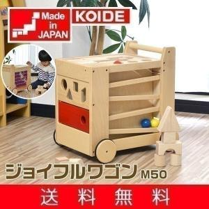 日本国内で丁寧につくられるKOIDE 安全性と知育性の高い木のおもちゃ 子どもの時代にどんな遊びをし...