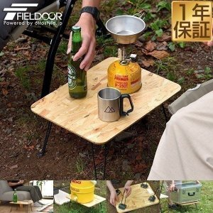 キャンプやレジャー、インテリアにもGOOD デザイン性あるOSB合板のテーブル キャンプやレジャーに...
