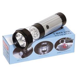 3WAYフラッシュライト 懐中電灯・携帯ライト 緊急時 非常時 防災 防犯|oneesan