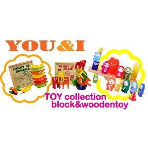 あいうえおブロックEB627 MA-50408 レッド おもちゃ まなび 学習 知育 知育パズル 知育玩具|oneesan