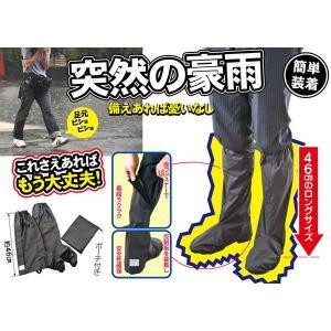 シューズレインカバーFIN-307 ブラック コスチューム コスプレ シューズ ファッション レディース 靴 女性用 oneesan
