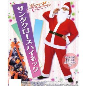 サンタクロースハイネック クリスマス コスチューム コスプレ 衣装 宴会 仮装|oneesan