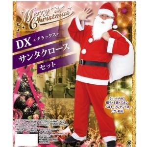 DXサンタクロースセット クリスマス コスチューム コスプレ 衣装 宴会 仮装|oneesan