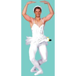 DX白鳥パンツ コスチューム コスプレ パーティー 衣装 宴会 仮装 白鳥の湖