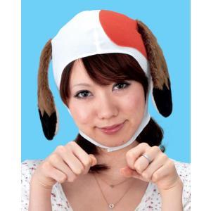 どうぶつますく いぬ アニマル イベント キャラクター コスチューム コスプレ 衣装 宴会 仮装 着ぐるみキャップ 帽子|oneesan