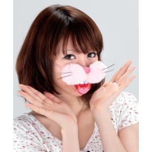 どうぶつのハナ ウサちゃん ウサギ うさぎの鼻 コスチューム コスプレ 衣装 宴会 仮装 動物の鼻 oneesan