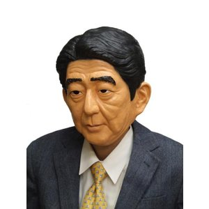 M2 たのむぞ安倍総理 コスチューム コスプレ なりきり マスク 衣装 宴会 仮装 有名人 oneesan