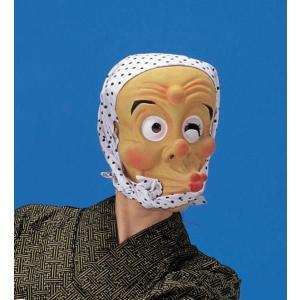 ラバーマスク・ひょっとこ かぶりもの コスチューム コスプレ フルマスク 衣装 宴会 仮装 oneesan