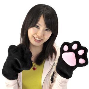 黒ねこの手 アニマル グッズ コスチューム コスプレ パーティー ハロウィン 衣装 宴会 仮装 動物の手 猫 変装 oneesan