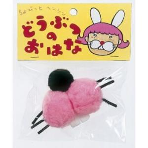 どうぶつのおはな ピンク グッズ コスチューム コスプレ パーティー 衣装 宴会 仮装 動物の鼻 変装 oneesan
