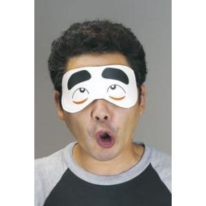 おもしろアイマスク とのさま アイマスク コスプレ ジョーク パーティーグッズ 衣装 宴会 仮装|oneesan