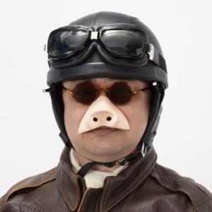 豚の鼻 コスチューム コスプレ 衣装 宴会 仮装 紅の豚 動物の鼻 oneesan