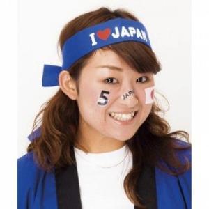 応援ハチマキ I LOVE JAPAN ジョーク パーティーグッズ はちまき 宴会 oneesan