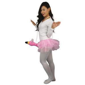 ピンクの白鳥パンツ コスチューム コスプレ パーティ パーティー ピンク 衣装 宴会 仮装 白鳥の湖 oneesan