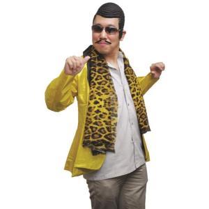 ピコピコおじさん3点セット コスチューム コスプレ パーティ パーティーグッズ パイナッポー ピコ 衣装 宴会 仮装 太郎 有名人 oneesan