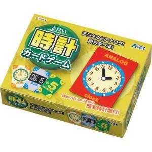 時計カードゲーム おもちゃ カードゲーム まなび 学習 知育 知育玩具|oneesan
