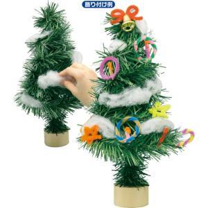 クリスマスツリー作り クリスマス コスチューム コスプレ 衣装 宴会 仮装 小物|oneesan