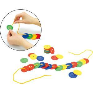 チップひもとおし おもちゃ まなび 学習 指先の練習 知育 知育玩具|oneesan