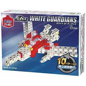 WHITE GUARDIANS アーテック おもちゃ ブロック 知育玩具