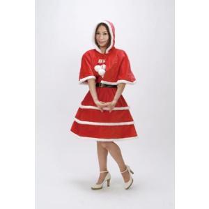レディーサンタコスチューム クリスマス コスチューム コスプレ サンタ 衣装 宴会 仮装|oneesan