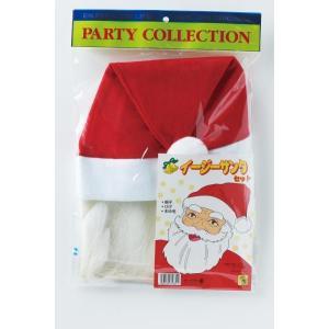 イージーサンタセット クリスマス コスチューム コスプレ サンタ 衣装 宴会 仮装|oneesan