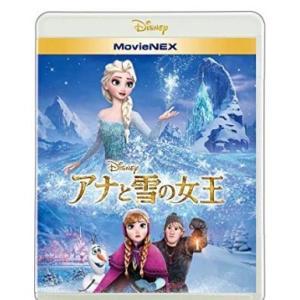 《映画+新体験》 MovieNEXには、楽しさ満載! ◎ブルーレイ ◎DVD ◎デジタルコピー(クラ...
