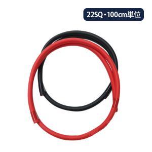 電気機器用ビニル絶縁電線/KIV線ケーブル 22SQ KIV(耐圧600V 105℃強電流対応 赤黒セット)※メートル単位販売|onegain