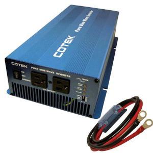 COTEK 正弦波インバーター/DC-ACインバーター SK1500-112(出力1000W/電圧12V)+保護用ヒューズ付きケーブルセット 端子圧着済 onegain