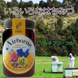ビーポーレン(みつばち花粉)を多く含み、 まろやかで優しい甘さをバランスよく味わえます。  500g...