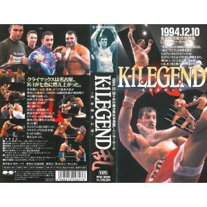 【VHSです】K-1LEGEND 乱〜名古屋初上陸〜1994.12.10 名古屋レインボーホール