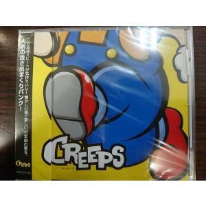 【新古品】新たなる一歩 / CREEPS ※シングル盤 onelife-shop