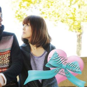 【新古品】Affection〜愛情〜 / 松本千明 onelife-shop