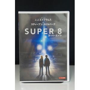 SUPER 8/スーパーエイト※ 中古DVD(レンタル落ち)
