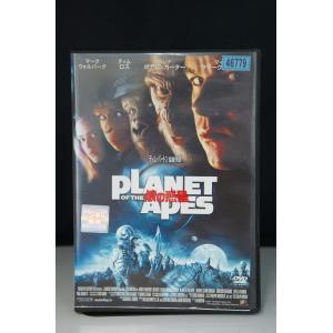 PLANET OF THE APES/猿の惑星※中古DVD(レンタル落ち)