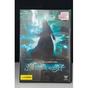 魔法使いの弟子※中古DVD(レンタル落ち)