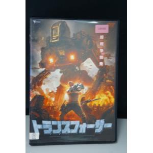 トランスフォーサー  ※中古DVD(レンタル落ち)