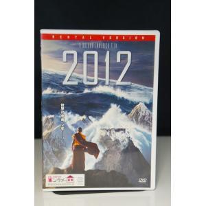 2012 ※中古DVD(レンタル落ち)