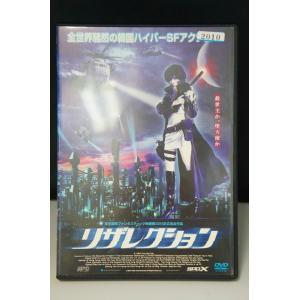 リザレクション ※中古DVD(レンタル落ち)