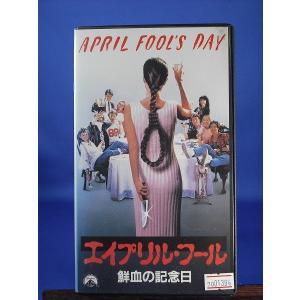 エイプリルフール 鮮血の記念日【DVD未発売】字幕スーパー版【VHS】|onelife-shop